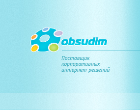 Web ������ ������ 'Obsudim' - ������� ������, ������� IT �����